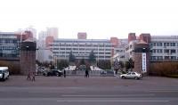 青岛海洋大学