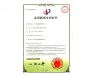 保温售饭台专利证书
