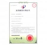 储物柜推拉门专利证书