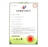 组装货架专利证书